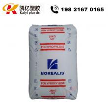 PP 北欧化工 BE677AI 紫外线稳定剂 共聚物货源充足