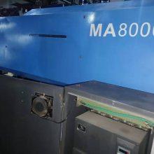 二手注塑机海天MA800T 二手注塑机回收-出售