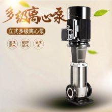 南元CDL系列 高压型多级水泵立式不锈钢离心泵高扬程单吸循环水泵