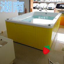 湖南婴幼儿泳池设备,婴儿洗澡游泳馆设备,儿童游泳缸厂家,长方形游泳池