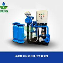 凝汽器自动胶球清洗装置构造