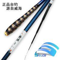 渔竿 碳素钓鱼竿3.6/4.5/5.4米超轻超硬28调鱼杆长节台钓竿手竿