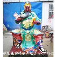 定做树脂玻璃钢 彩绘关公神像 关老爷 伽蓝菩萨佛像 大型宗教神像