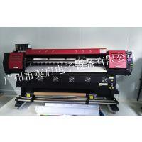 直销1.68米户外广告爱普生单头打印机XP600写真机广告业布料喷绘