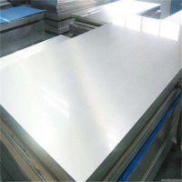 黑钛不锈钢板一平米多钱-316不锈钢卷厂家-S31603不锈钢价格表