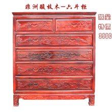 大象红木家具专业生产(图)-红木家具柜子厂家-兰溪红木家具