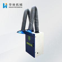 批发促销双臂焊烟净化器 移动双臂烟雾净化器 移动式焊烟净化器