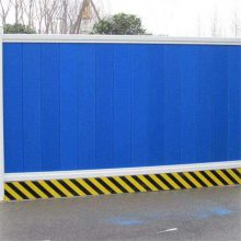 临时彩钢围挡 彩钢围挡 围墙围栏