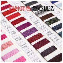 志源纺织 现货供应2/32NM细山羊绒 悬垂性好绒面丰满有色山羊绒线