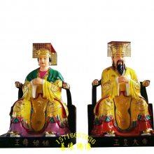 玉皇王母,观音站班小像金童玉女神像泥塑佛像佛像生产厂供应