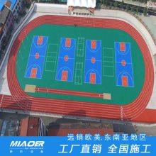 预制型塑胶跑道哪家有宁波鄞州装修施工