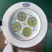 LED珠宝灯欧司朗30W珠宝店专用天花灯嵌入钻石柜台眼睛店筒灯