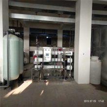 平顶山哪有纯净水设备 工业纯净水设备 伟志水处理纯净水设备