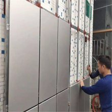 广东铝单板天花吊顶厂家-外立面冲孔铝单板-造型铝单板定制