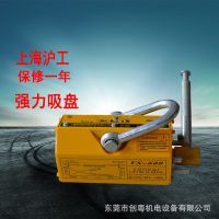 永磁起重器 沪工600KG起重永磁铁/小体磁力吊吸盘