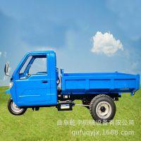 济南方特打造景区的柴油自卸三轮车 让人放松干活的工程三轮车