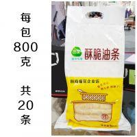 广东包邮 三全餐饮专用【酥脆油条】800克 整箱6包共120条
