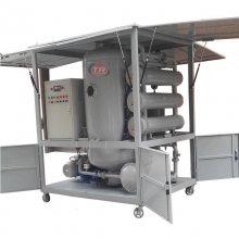 通瑞ZJA-100高效真空滤油机 绝缘油、变压器油,除水除杂质