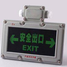 应急路标指示灯/BYW6190楼层通道疏散应急灯