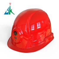 成都远控一体化头盔 全功能安全帽 照明定位视频头盔