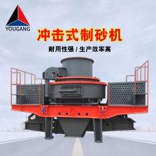 日产5000吨大型碎石制砂设备 新一代高效节能煤矸石石子打沙机械