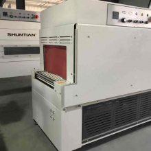 舜天供应日用品热收缩膜包装机