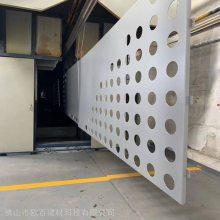 定制生产2.0 2.5 3.0mm厚外墙氟碳冲孔铝单板幕墙装饰
