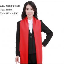 济南年会围巾中国红围巾聚会围巾定做