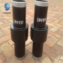 友瑞牌绝缘接头D114*6 PN6.4 20# 碳钢绝缘接头生产厂家