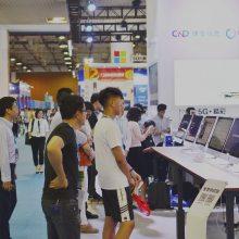 2020中国(厦门)国际零售设计与美陈产业博览会