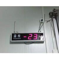 上海发泰NW40R3大屏幕车间温度显示屏,4寸数码管温度测量仪