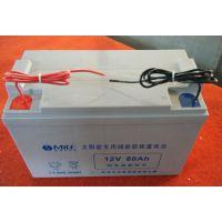 太阳能路灯电池 胶体免维护蓄电池生产厂家