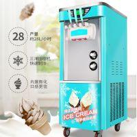 冰淇淋机生产商价格__河南隆恒冰淇淋机供应厂