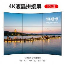 液晶拼接大屏,三星液晶拼接屏,杭州液晶拼接屏厂家_安防显示液晶监视器-拼接电视墙