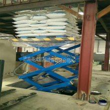 电动液压升降平台 装卸升降货梯 工地剪叉升降台