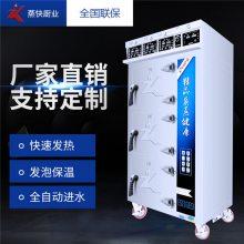 蒸快厨房设备(图)-电气蒸饭柜-蒸饭柜