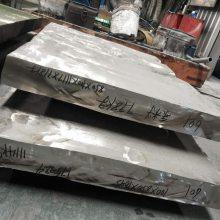 ZG30Cr15Ni35冷轧钢板-抚钢轧制泰州