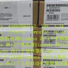 A5E02083152 24V Simatic IPC427C/B IPC477C西门子工控机电源