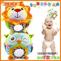 TOLOLO多功能手抓球带镜子音乐婴儿玩具球宝宝毛绒球益智早教玩具