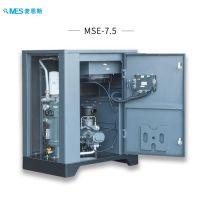 7.5千瓦空压机价格 螺杆空压机 永磁变频空气压缩机 苏州空压机