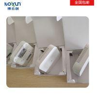 空气检测仪/智能室内环境检测仪/甲醛检测仪