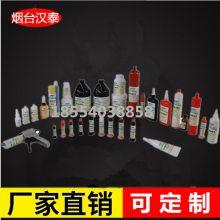 UV型液晶显示器边框减震胶,替代垫片、硅胶