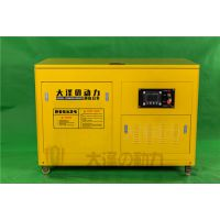 TO42000ETX投标使用40KW曼联博彩赞助商-亚博体育发电机价格
