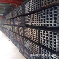 云南精密槽钢/q235槽/厂家直销/工业建筑用材/规格5 16