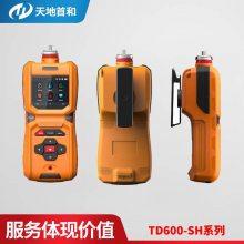 便携式的TD600-SH-MDK丙酮检测报警仪可选配检测6种气体