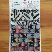 厂家直销民族服饰民族风服饰面料全棉色织民族细条民族图案布料图