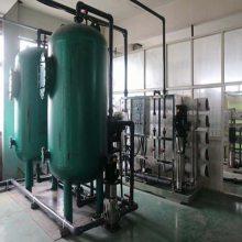 南宁市直饮水水处理设备|南宁市小型水处理净化设备|一体化水处理设备,纯净水机,商用直饮水,直饮水工程