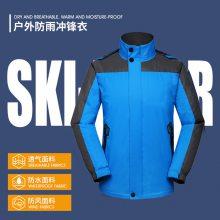 秋季新款户外登山单件套摇粒绒冲锋衣定制防水防风户外冲锋衣外套