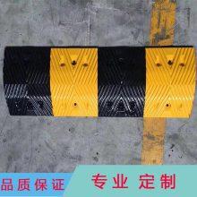 直销黄黑减速带 路口行车减速缓冲条 优质加厚减速带 承载力重
