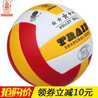 头排球柔软5号训练比赛室内外大体育中考试中小学生专用排球